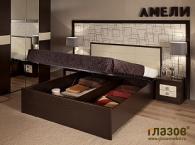 АМЕЛИ 101 Кровать Люкс (1800) + АМЕЛИ основание с подъемным механизмом