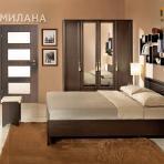 Спальня «Милана» (Венге)