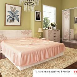 Спальня «Винтаж» (БТС)