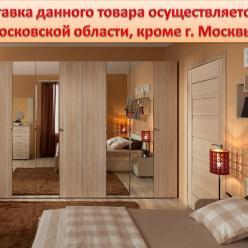 Спальня BERLIN (Дуб сонома). Компоновка 2 (Глазов-мебель)