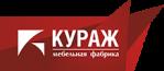 Фабрика мебели Кураж - лидер на российском мебельном рынке.