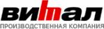 Витал – крупнейшая компания по производству школьной мебели