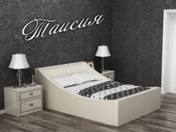 Кровать Таисия (ВМК Шале)