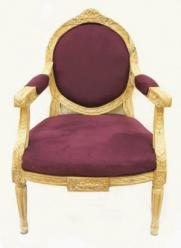 Кресло h104см L65 w54см (Этно Галерея)