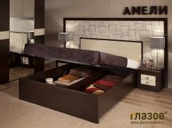 АМЕЛИ 201 Кровать Люкс (1600) + основание с подъемным механизмом  (Глазов-мебель)