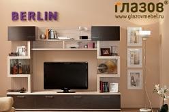 Берлин 2 (гостиная) Шкаф МЦН Фасад Венге (Глазов-мебель)