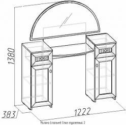 Стол туалетный 2 «Милана» Дуб отбеленный (Глазов-мебель)