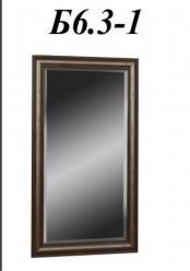 Зеркало маленькое Благо 6.3-1 (Мебель Благо)