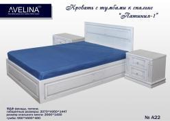 """Кровать с тумбами """"Патиния-1"""" (Мебель-Холдинг)"""