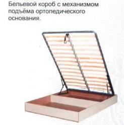 Бельевой короб с механизмом подъема ортопед. основания для кровати 1400*2000 (Мебельград)