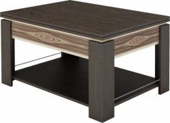 Журнальный столик Агат-24.11 (Витра)