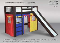 Кровать-чердак игровая Трубадур (Мебель-Холдинг)