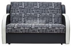 Диван-кровать «Ремикс 2» (Черный) (Столлайн)