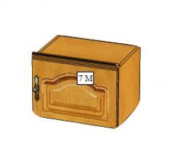 Вилия-М Антресоль 7М (7 ГМ, 7 ГМВ, 7 МВ) (Вилейская мебельная фабрика)