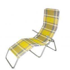 Кресло-шезлонг Кресло GB-09А [Желтый] (Афина-мебель)