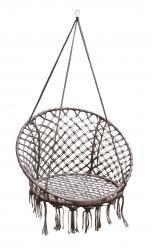 Подвесное кресло ARUBA [Бежево-коричневый] (Besta Fiesta)