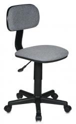 Компьютерное кресло CH-201NX (Бюрократ)