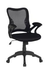 Офисное кресло HLC-0758 (College)