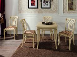 Обеденная группа для столовой и гостиной Бруно 70/70-К, Бруно-2, 4 шт. [Крем с золотой патиной / Искусственный камень GC 9923] [Ritim 46 (5999C2) (Категория 5)] (Лидер)