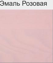 эмаль розовая