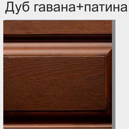 дуб гавана + патина