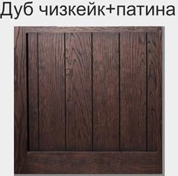 дуб чизкейк + патина