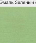 эмаль зеленый