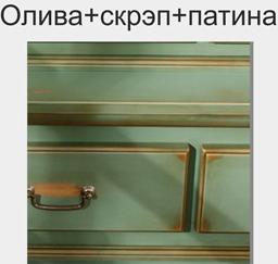 олива + скрэп + патина