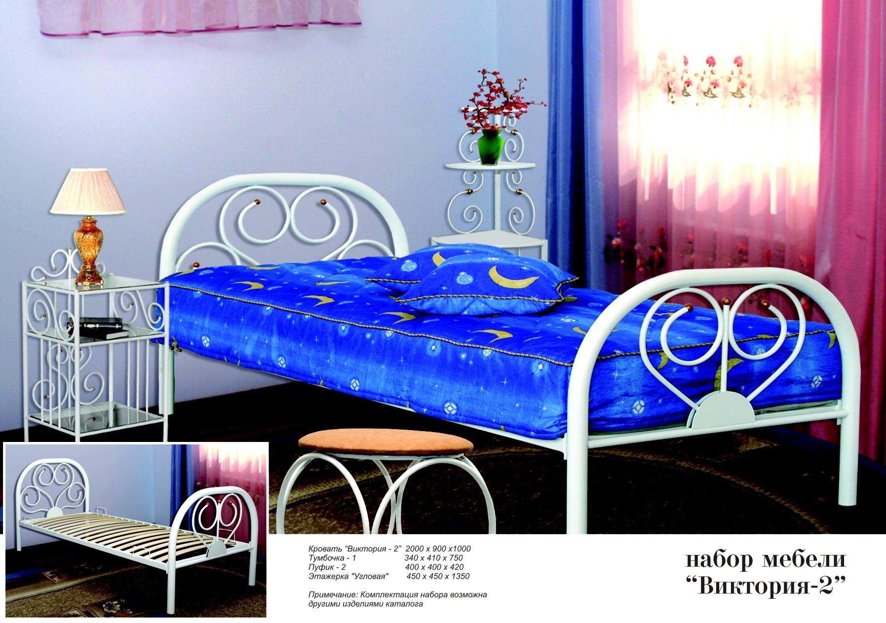 Кровати. Мягкая мебель. Столы. Поиск по