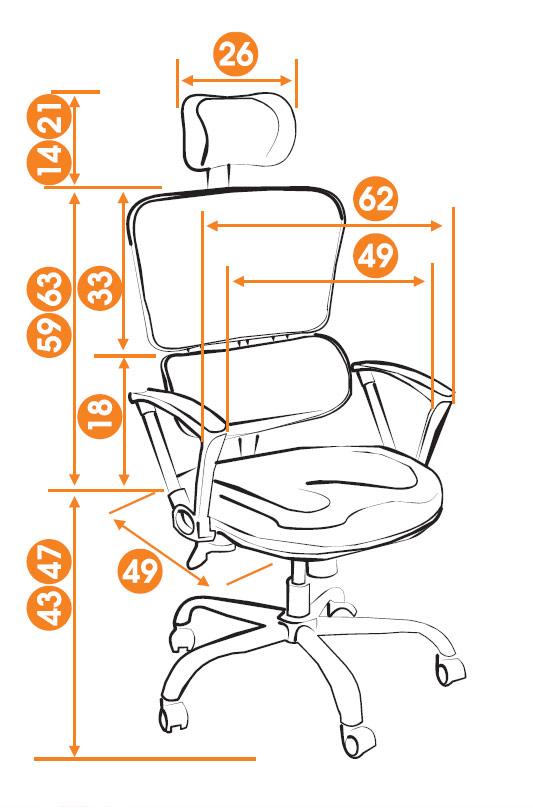 Как отремонтировать компьютерное кресло