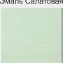 эмаль салатовая