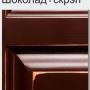 шоколад + скрэп